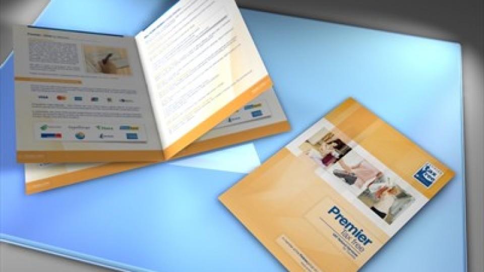 brochure02